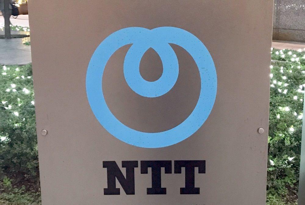 【NTT】子会社再編で海外強化 M&Aも活発に