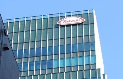 武田薬品 シャイアー買収の臨時株主総会 反対票は25%前後か