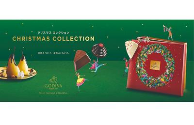 高級チョコ・ゴディバは「甘い」か「しょっぱい」か