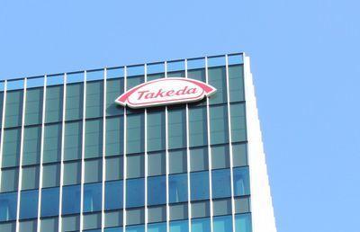 武田薬品工業に約4180億円を融資する国際協力銀行とは
