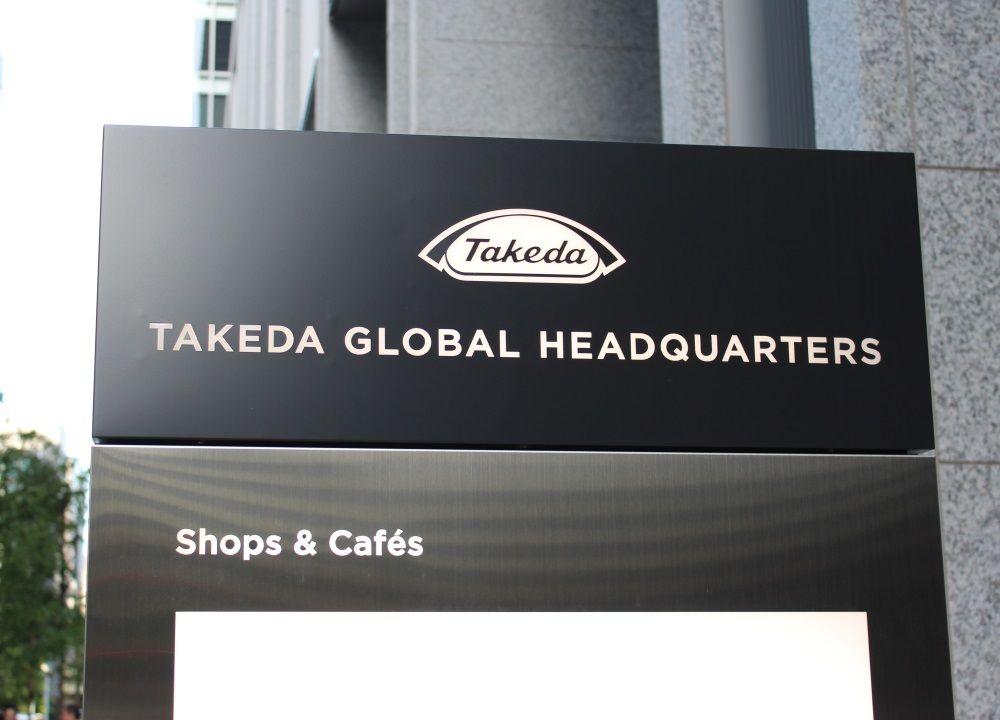 シャイアー買収が本決まり 武田薬品の臨時株主総会で