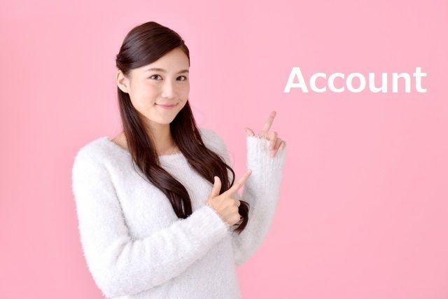 Account(アカウント)の語源は? 金融・経済の英単語