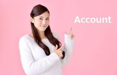 Account(アカウント)の語源は?|金融・経済の英単語
