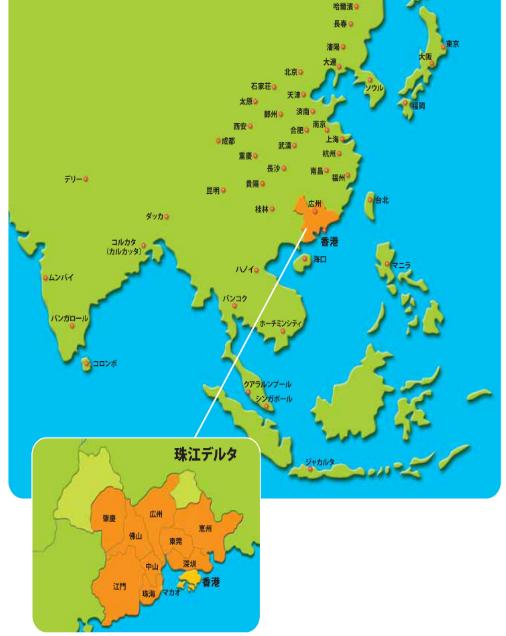 珠江デルタ地図