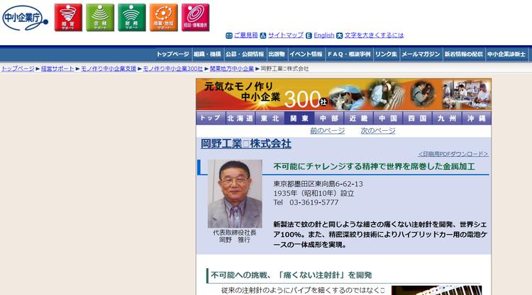 300社サイト