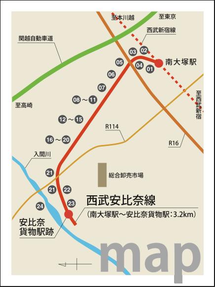 西武安比奈線マップ