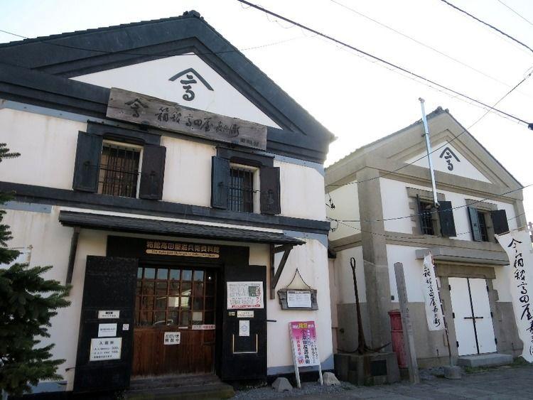 箱館高田屋嘉兵衛資料館