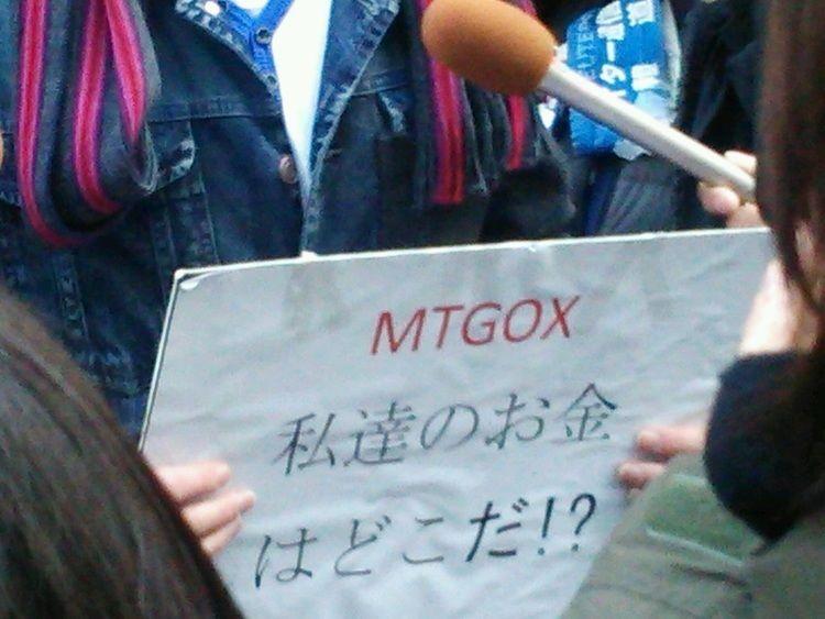 MTGOX本社前にて