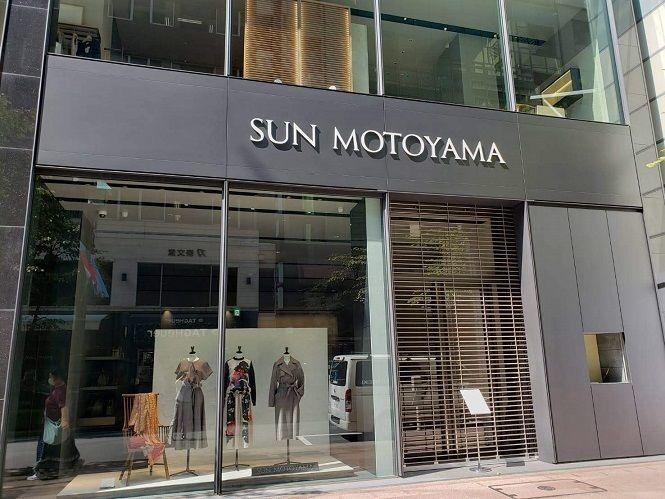 サンモトヤマの店舗(東京・銀座、TSR撮影)