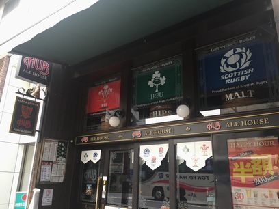 HUB神田東口店