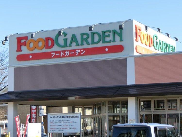 フード ガーデン