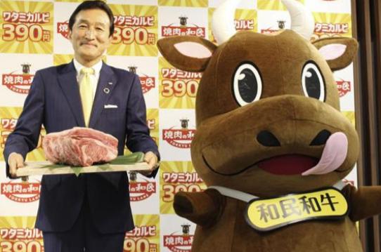 上村牧場ではなく焼肉の和民で出店攻勢をかける(画像は2021年3月期中間決算説明会資料より)