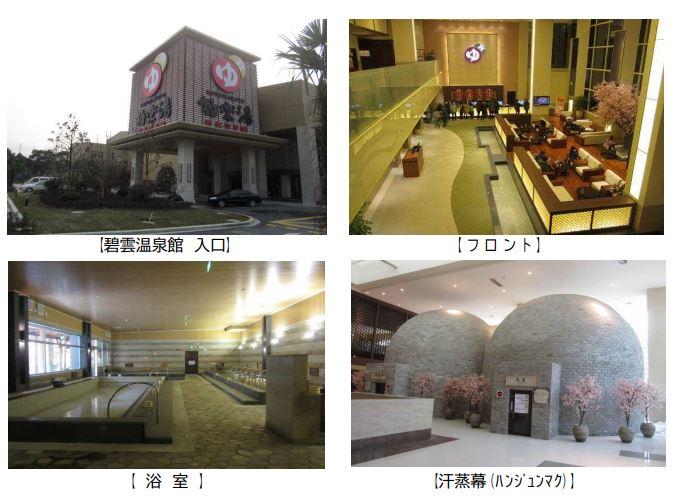 「海外1号店(上海) オープンのお知らせ」より