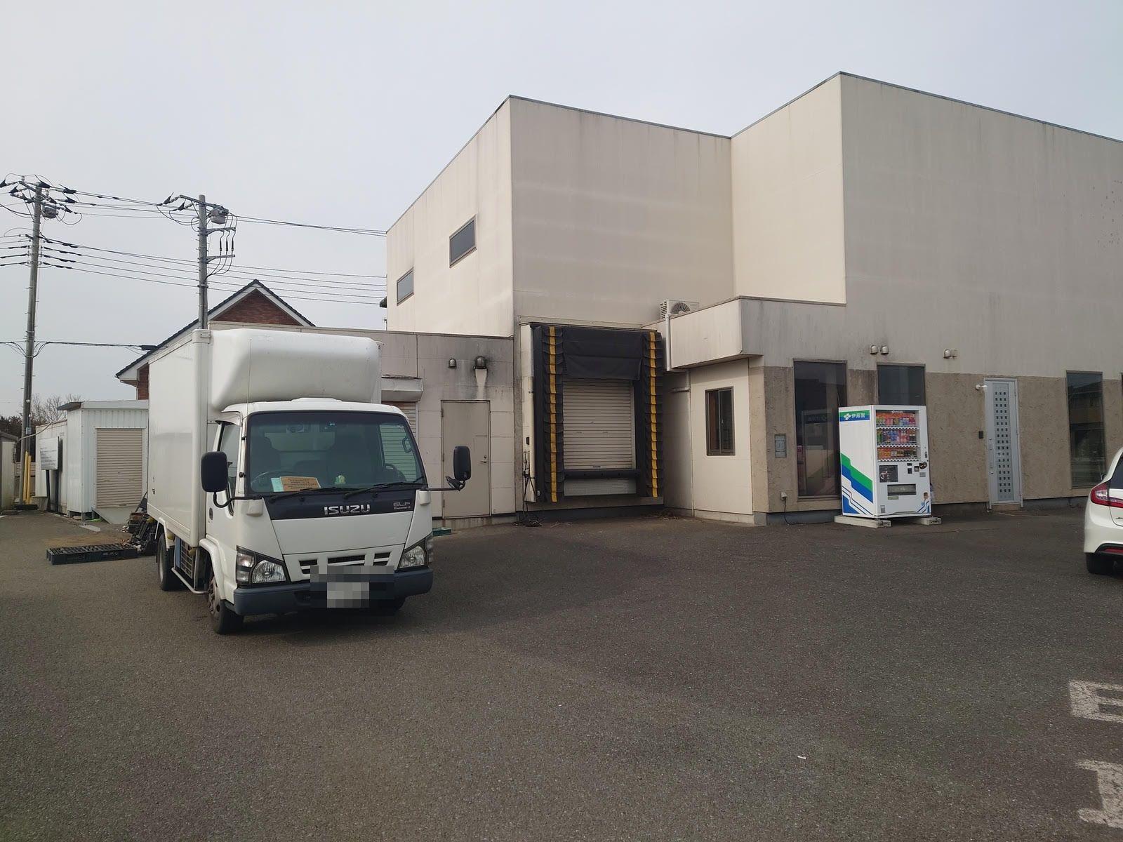 ムツミグローバルフーズネットワークのプロセスセンター(千葉県八街市)(TSR撮影、2021年2月)